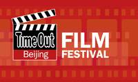 Time Out Beijing Film Festival