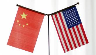 New round of China-U.S. trade talks to be held next week in Shanghai: MOC