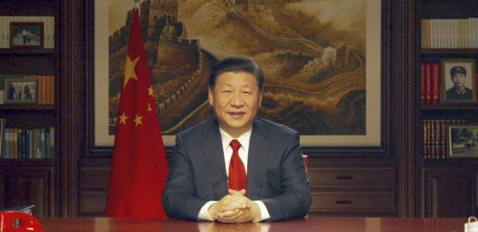 President Xi delivers his 2018 New Year Address