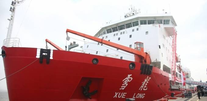 Icebreaker sets sail on China's 9th Arctic research expedition