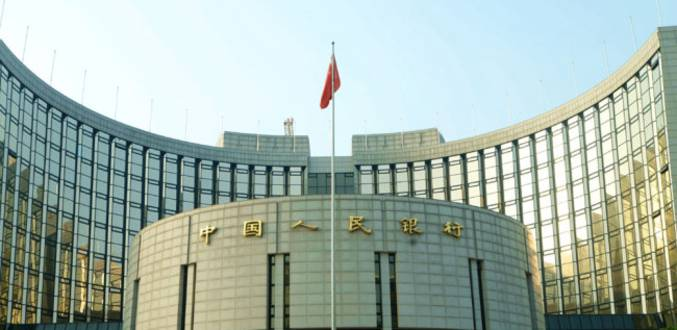 China's central bank unveils new targeted monetary tool