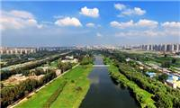 Fall in Love with Zhengzhou -- Something you need to know about Huiji District