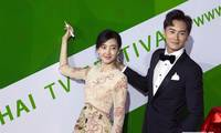 Magolia Awards Ceremony of 23rd Shanghai TV Festival held in E China