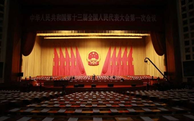 China's top legislature opens annual session